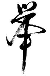 Feng-Shui-Symbol